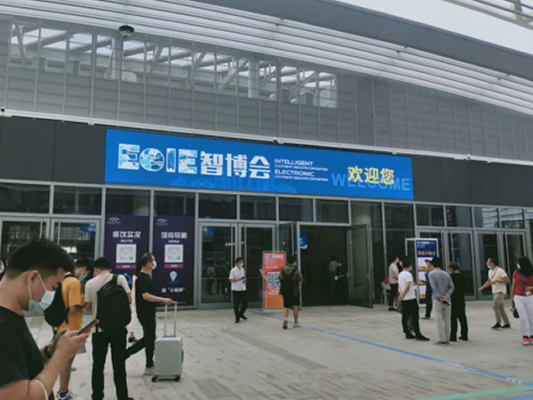 Warm congratulated to SASINOO domestic initiative A2 offline double head selective soldering machine attend Intelligent Equipment Industry Exposition in Shenzhen International Exhibition Center successfully!