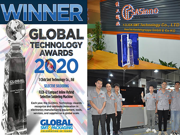 Winning Global Technology Award in selective soldering machine category